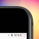 Простой способ увеличения автономной работы iPhone, окотором все забывают