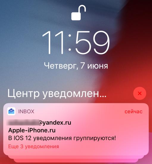 Полноценный обзор iOS 12 — все нововведения