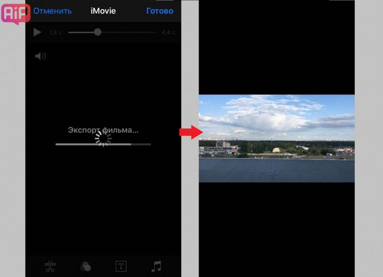 Видео и iMovie